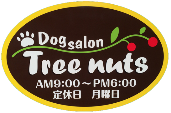Dog salon「Tree nuts」Logo